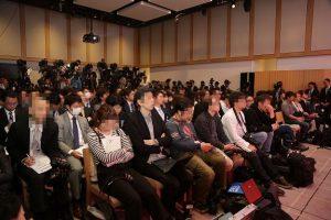 記者発表会会場の様子1