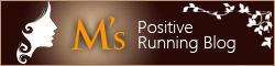 MのPositive Runningブログ